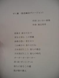 Image_030_2